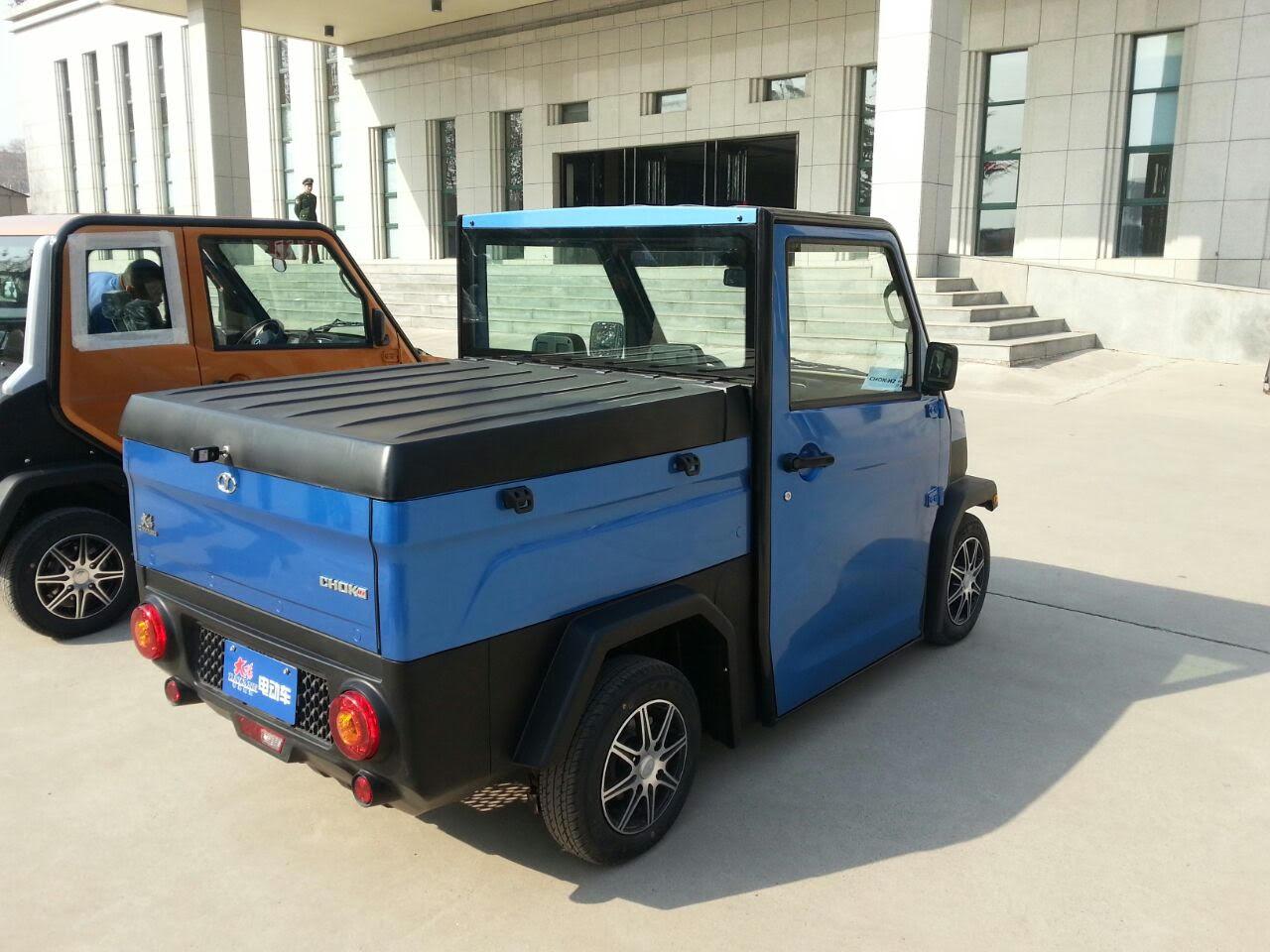 COHK H בצבע כחול- רכב תפעולי מתקדם