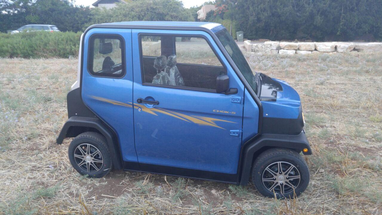 צ'וק S - קלאב קאר בצבע כחול